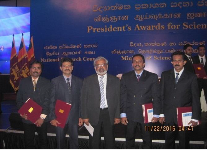 Presidents Award esn.ac.lk