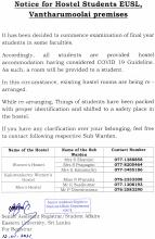 Notice for hostel students